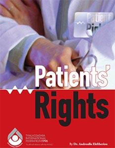 Photo of Patients' Rights (2007)