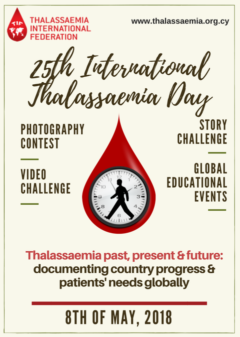 Photo of International Thalassaemia Day 2018  -Get involved