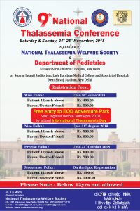 9th National Thalassemia Conference 2018 – TIF