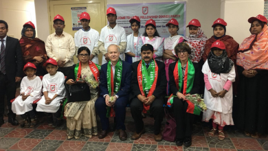 Bild von Delegation Visit to Bangladesh – 28-31 January 2019