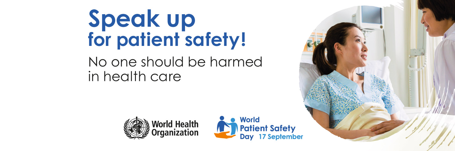 Photo of World Patient Safety Day – 17 September 2019