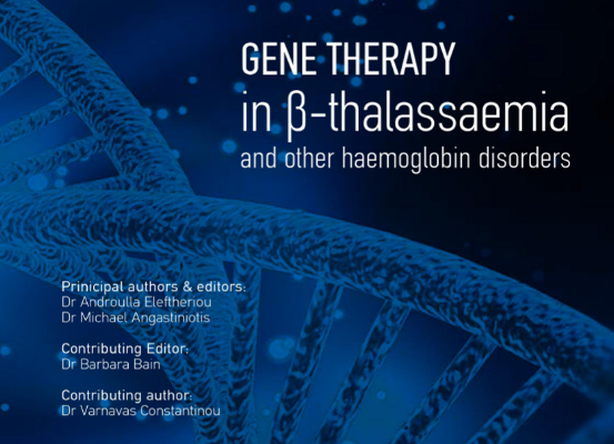 صورة TIF issues new leaflet on gene therapy for patients with β-thalassaemia and other haemoglobin disorders