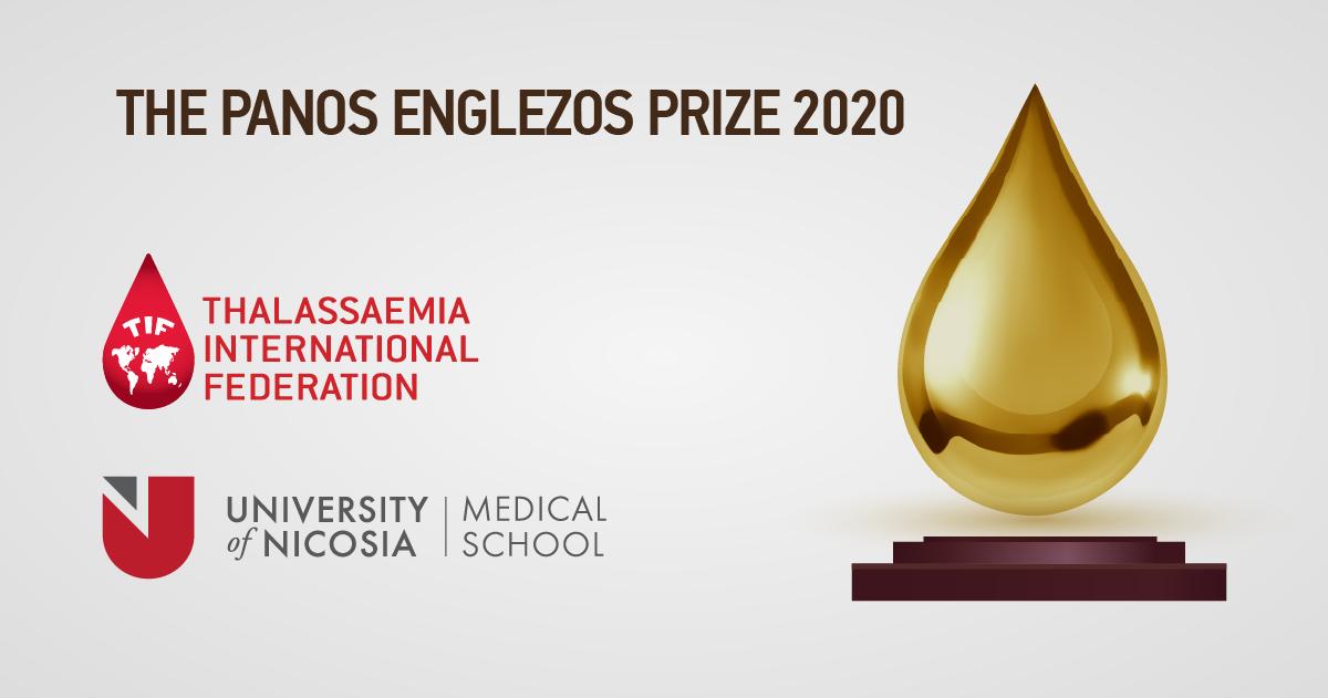 Photo of Panos Englezos Prize 2020