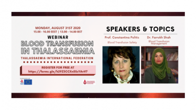 "صورة ""Blood Transfusion in Thalassaemia"": Save the Date for the Next TIF Webinar for Medical Specialists"