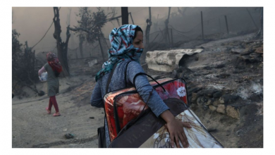 صورة Fire Destroys Most of Europe's Largest Refugee Camp on Greek Island of Lesvos