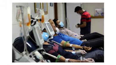 Bild von Iranian Blood Transfusion Organization Newsletter – December 2020