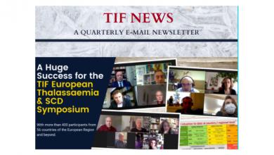 Photo de TIF Newsletter – December 2020
